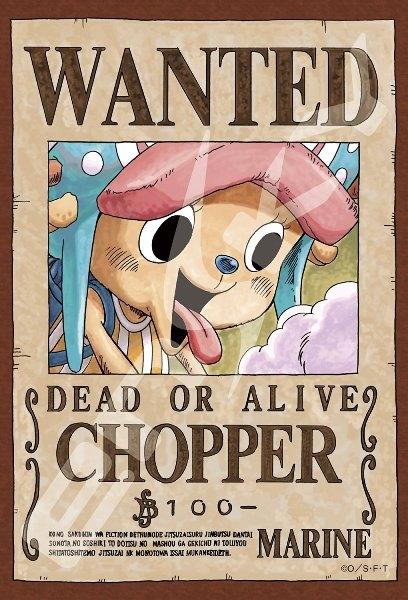 拼圖總動員PUZZLE STORY航海王新版懸賞單-喬巴日本進口拼圖Ensky海賊王One Piece 150P迷你