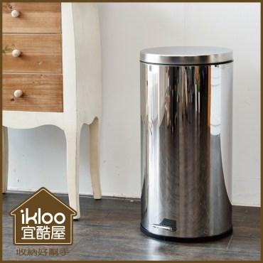 【ikloo】不鏽鋼腳踏垃圾桶-30L