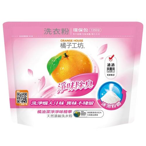 橘子工坊潔淨濃縮洗衣粉補充包1350g愛買
