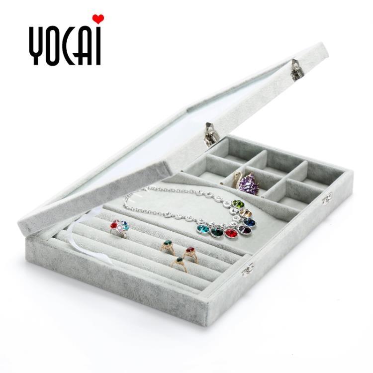 優彩首飾收納盒珠寶手鐲項鏈耳釘耳環展示盒戒指飾品帶蓋珠寶箱