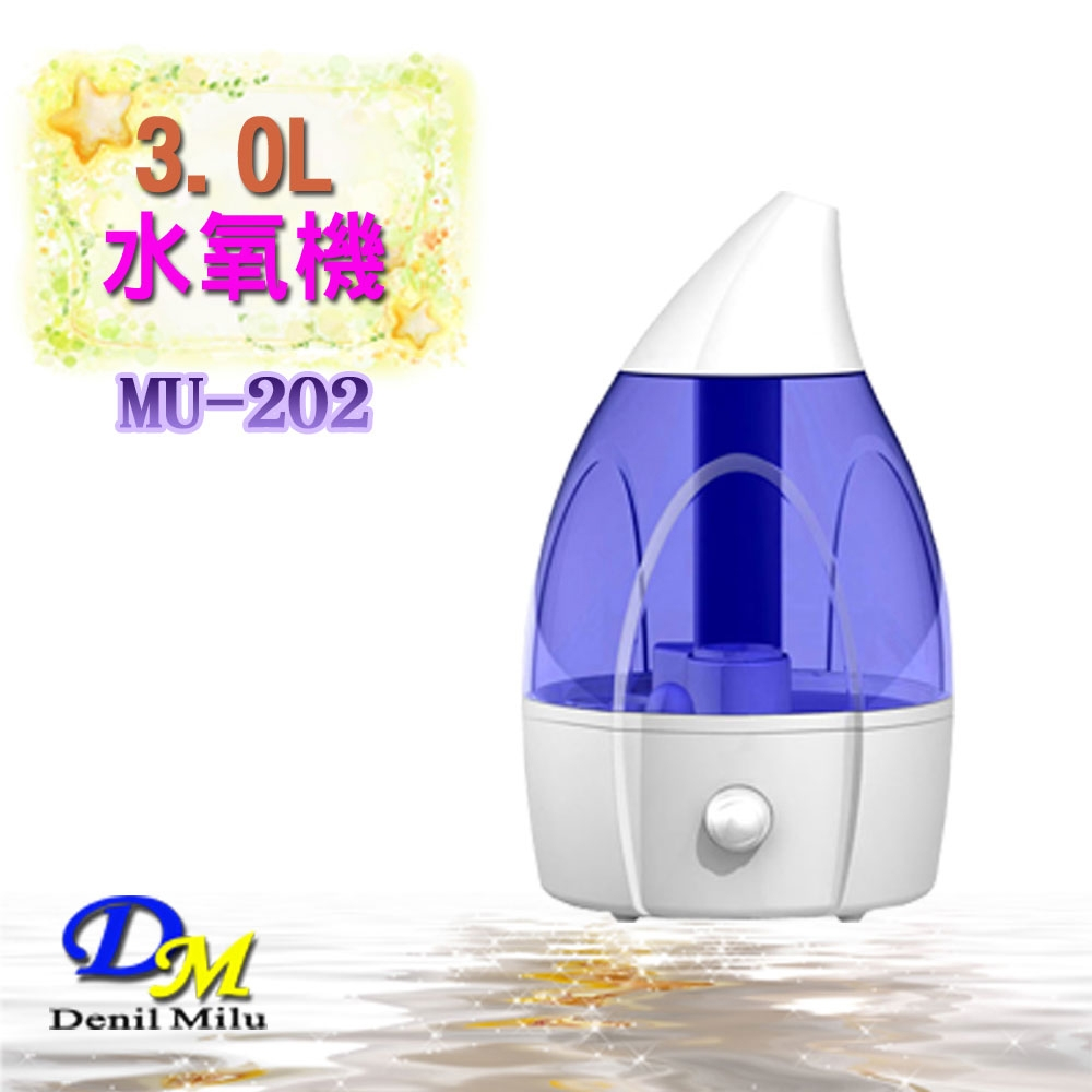 宇晨Denil Milu 3.0公升超音波水氧/加濕器