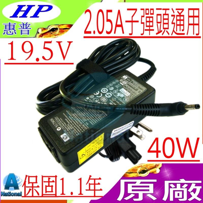 HP充電器(原廠)-惠普變壓器 19.5V,2.05A,40W,Mini 210,Hstnn-DA18 Adp40-vhb,Hstnn-LA18,CA18,110,310