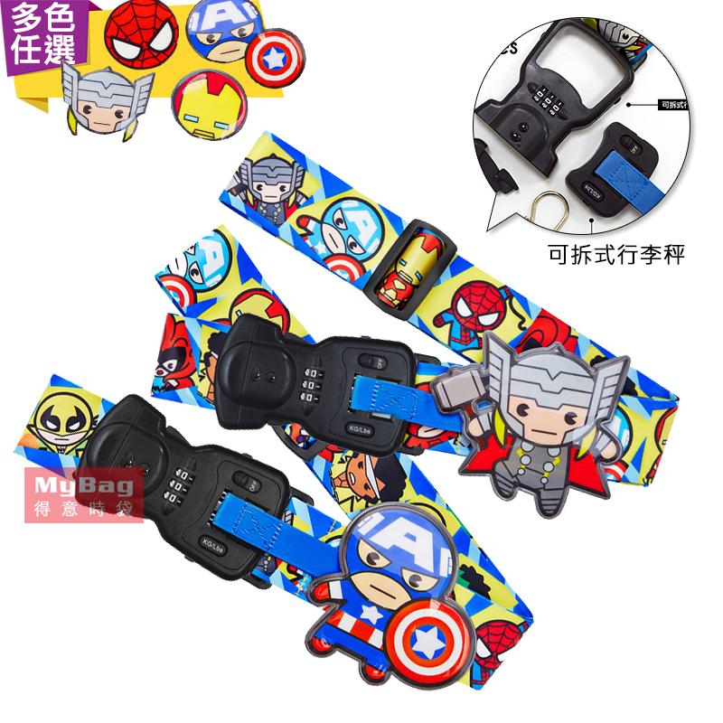 Deseno 行李束帶 Marvel 漫威英雄Q版秤重行李箱束帶III B1135-0017-1 得意時袋