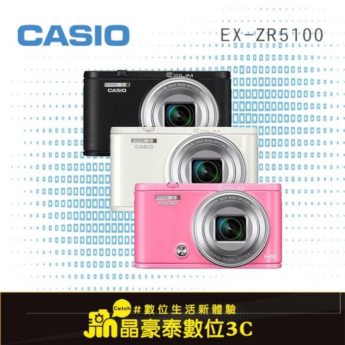 高雄實體店面三晰限量商品群光公司貨CASIO ZR5000 EX-ZR5000自拍機相機
