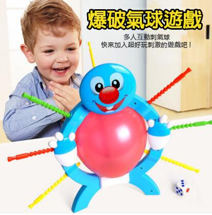 葉子小舖爆破氣球多人聚會遊戲派對桌遊玩具企鵝破冰小心惡犬砸派機聖誕節換禮物