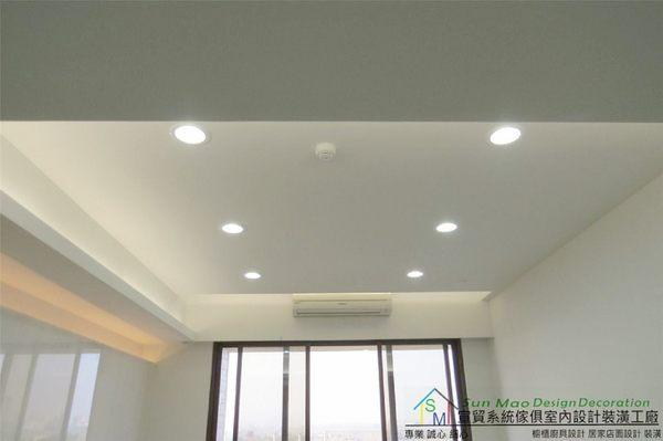 系統家具系統櫃木工裝潢平釘天花板造型天花板工廠直營系統家具價格造型天花板-sm0591