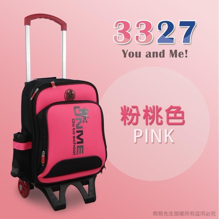 熊熊先生UnMe兒童書包MIT台灣製造3327可分離式拉桿座靜音滑順輪兒童拉桿書包
