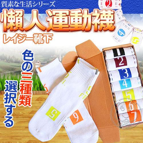 zoo寵物商城韓版運動星期襪3款顏色