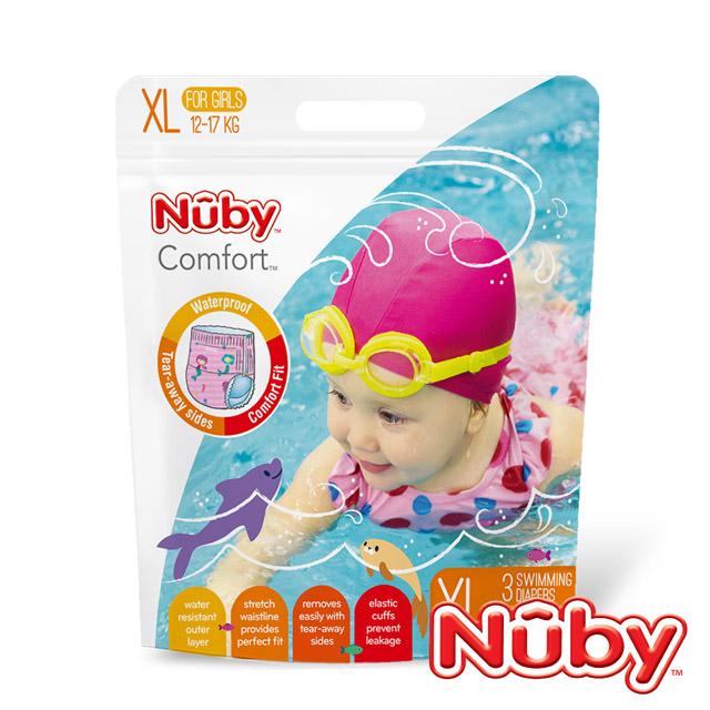 Nuby 游泳戲水褲 女XL(3片裝)