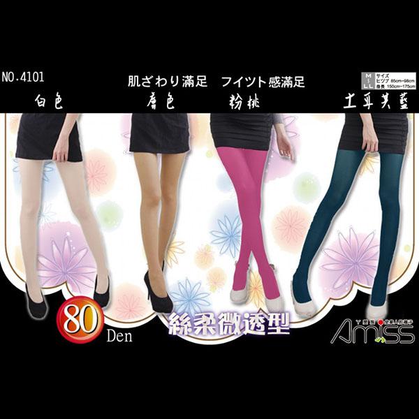 Amiss襪子團購網D101 80D彩色褲襪-絲柔微透款13色