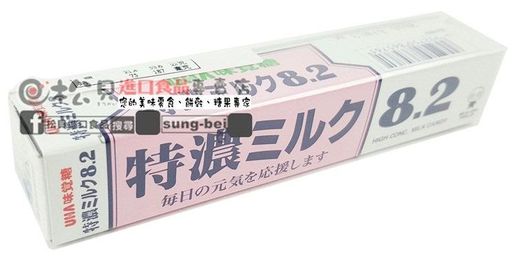 松貝味覺特濃牛奶條糖40g 4902750865761 cc29