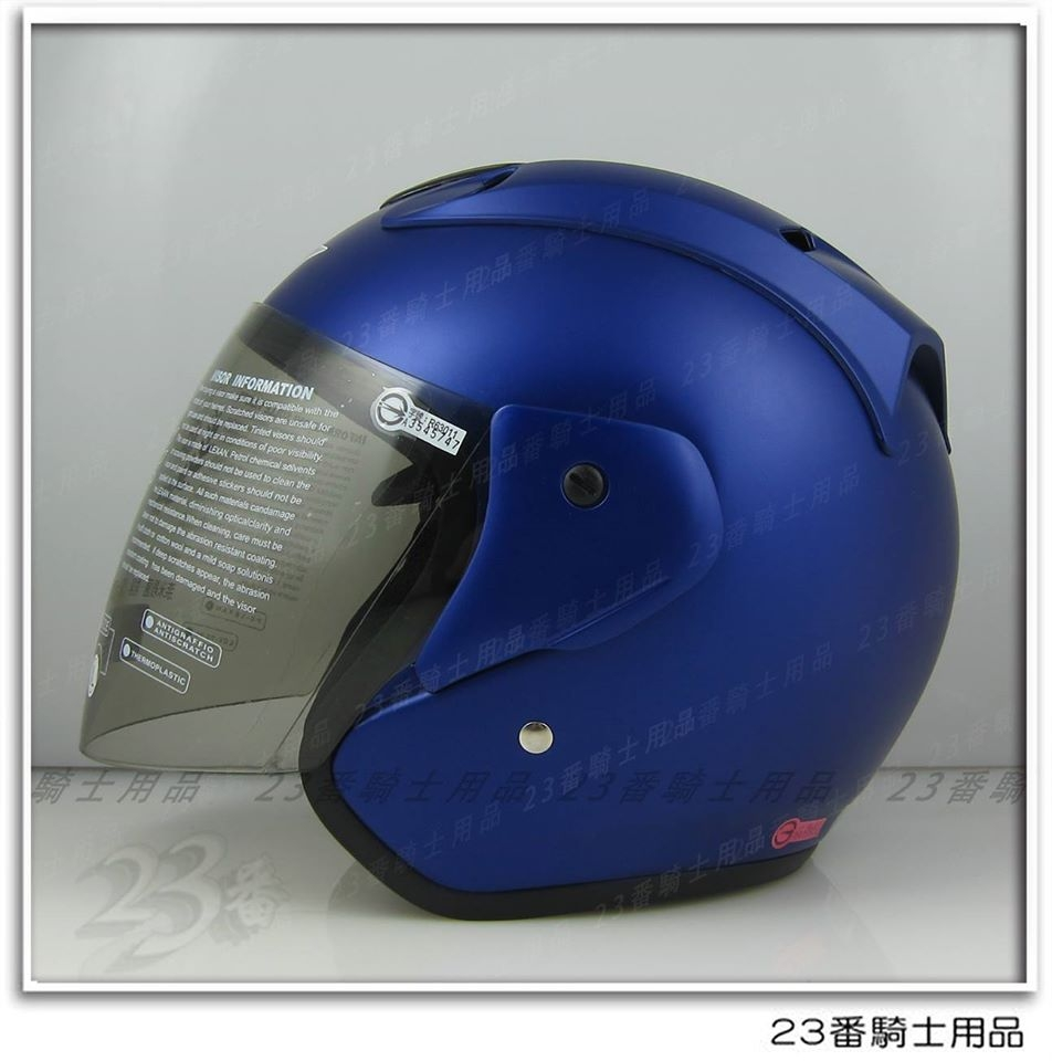 GP5 A613素色3 4罩安全帽消光藍內襯全可拆洗免運費