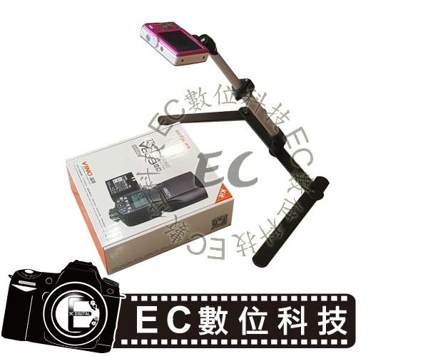 EC數位自拍架翻拍架垂直翻拍架相機翻拍架翻拍照片平面作品垂直拍攝