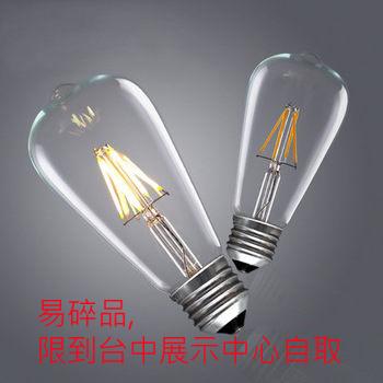 【燈王】《愛迪生LED燈泡》E27燈頭 6W LED燈泡(錐形)(易碎品需自取)☆LED-E27-6WG-B