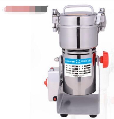 搖擺式藥材粉碎機300克不銹鋼食品磨粉機打粉機研磨機商用 110V