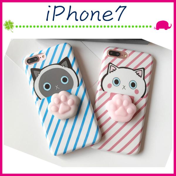 Apple iPhone7 4.7吋Plus 5.5吋立體貓爪手機套粉嫩條紋保護套全包邊手機殼可愛小貓肉球保護殼