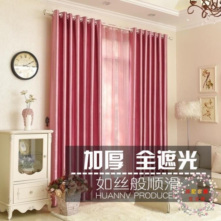 簡約現代全遮光布窗簾成品客廳臥室隔熱落地窗飄窗簾維尼