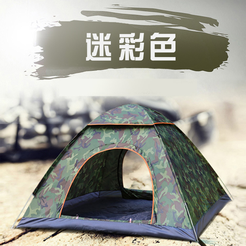 【泰博思】 全自動速開帳篷 免搭建 沙灘 遮陽 防紫外線 野外露營【H027】