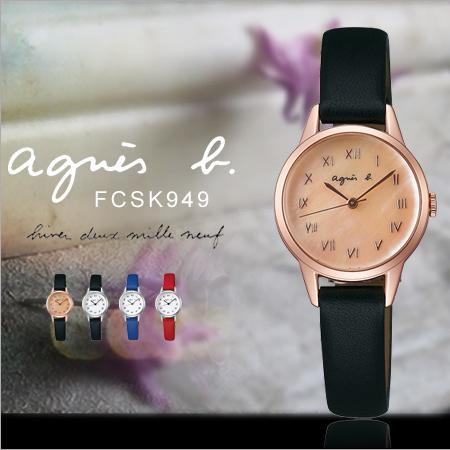 法國簡約雅痞agnes b.時尚腕錶25mm白蝶貝日本機芯防水FCSK949現貨排單