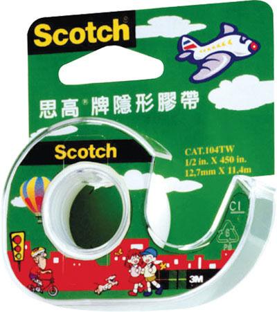 3M 104 Scotch膠帶黏貼系列輕便膠台