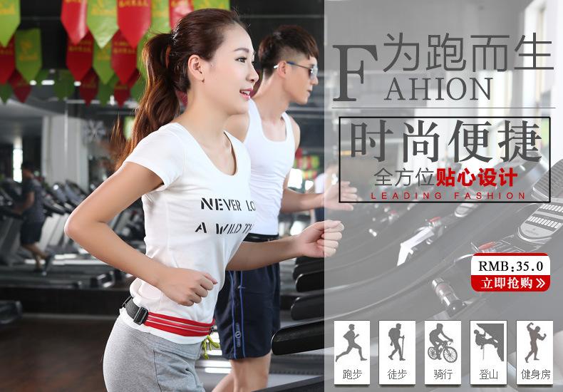 【現貨】極細 運動腰包 大容量 跑步 單車 腰包 健身 聽歌 防水腰包 登山腰包 小包