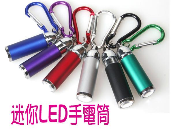 迷你變焦LED手電筒 手電筒鑰匙圈 伸縮聚焦強光手電筒 登山鑰匙扣【SV6289】BO雜貨