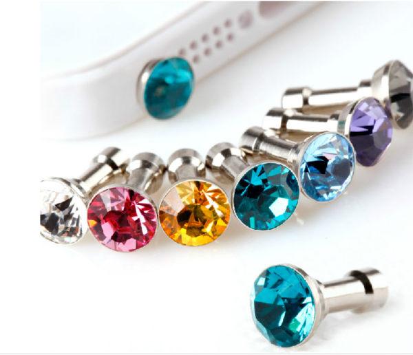 鑲鑽 鑽石防塵塞 水晶防塵塞 iphone 三星 小米 HTC sony 通用耳機塞 3.5MM耳機插孔