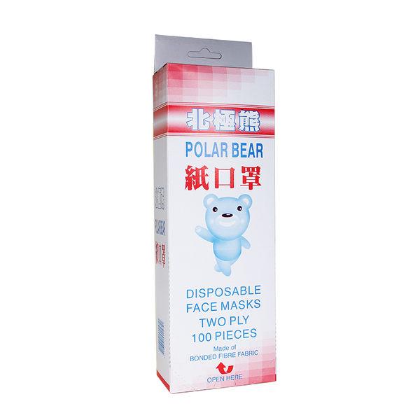 北極熊紙口罩100入盒愛康介護