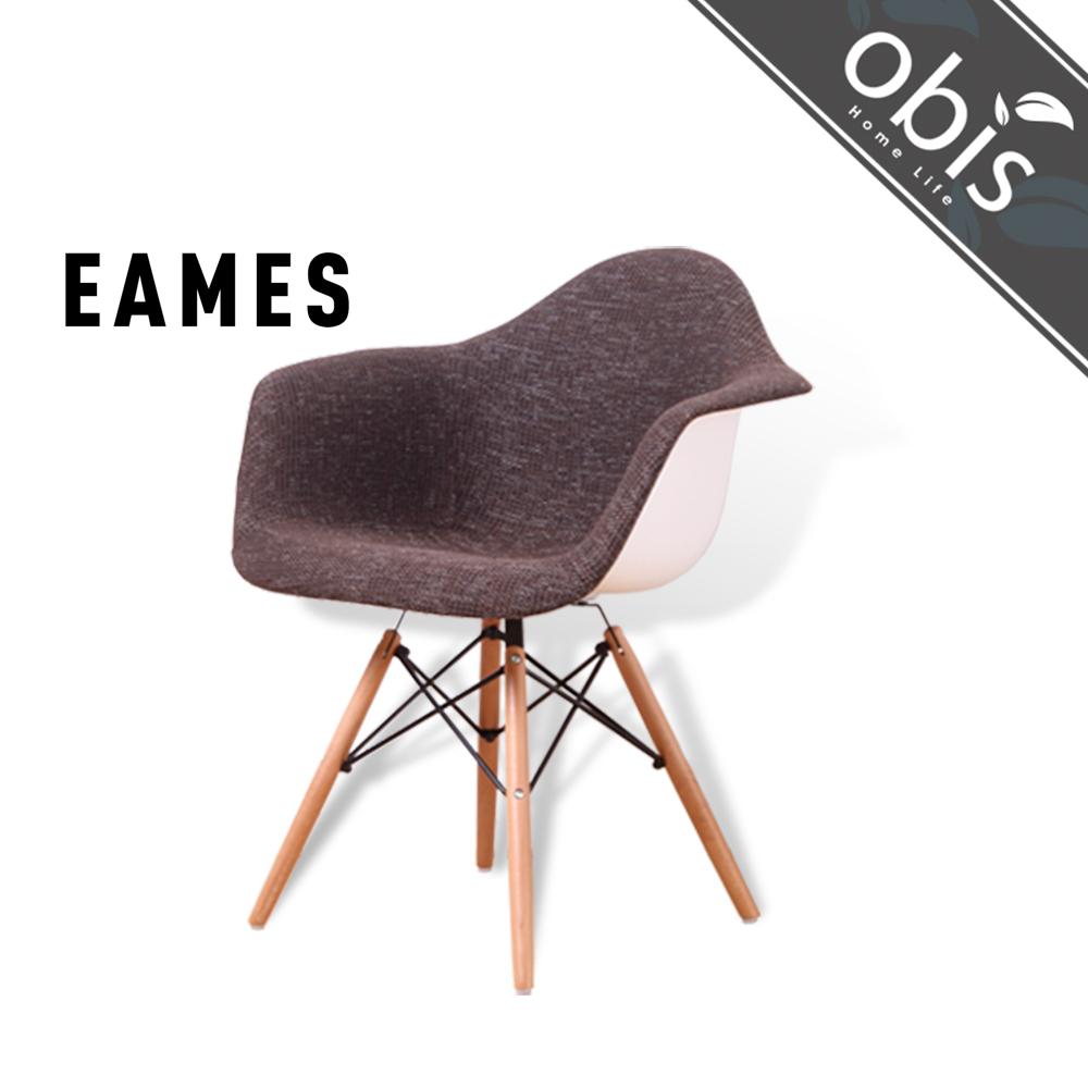 餐椅/造型椅/休閒椅 經典北歐風格扶手造型餐椅【obis】
