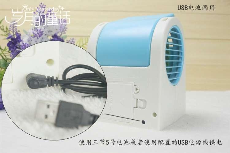 USB迷你香水無葉涼風扇顏色隨機出貨