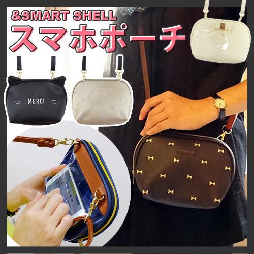 日本SMART SHELL手機收納包化妝包可斜背581098代購通販屋