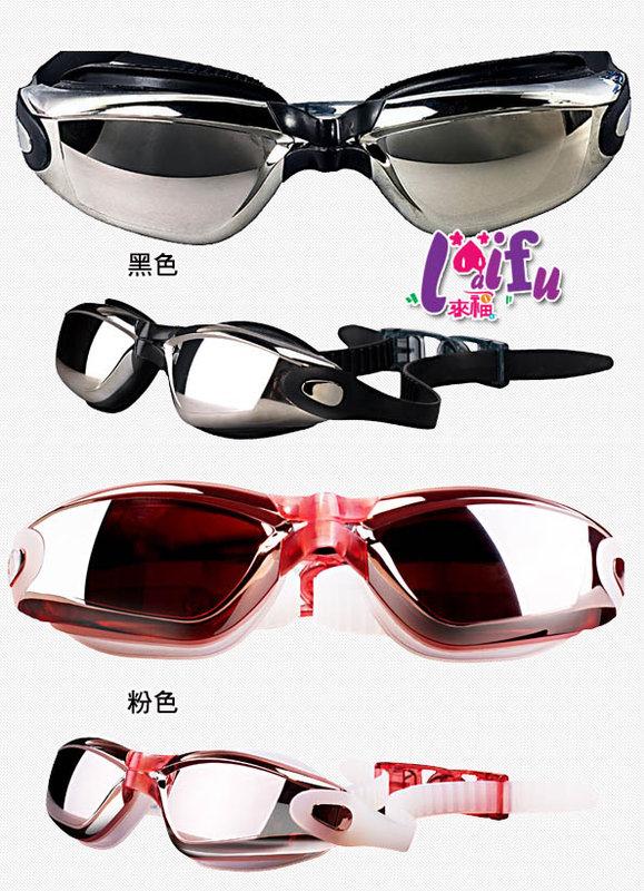 得來福V149泳鏡蛙鏡防水防霧防紫外線帶鍍鏌後扣蛙鏡售價450元