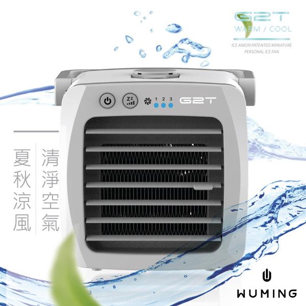 送行動電源ICE新一代微型冷氣水冷扇冰風扇降溫負離子空氣清淨省電辦公無名M09100