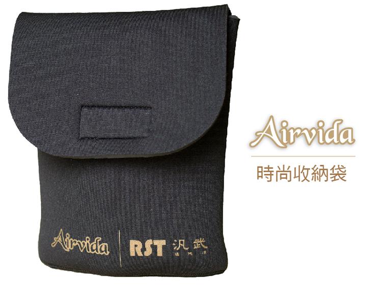 Airvida│時尚收納袋│兩件組│隨身輕量頸掛負離子空氣清淨機專用