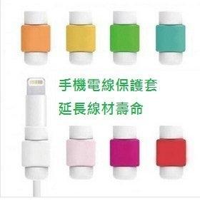 (特價) iphone充電線保護套 傳輸線保護套 (顏色隨機出貨) (音樂影片購)