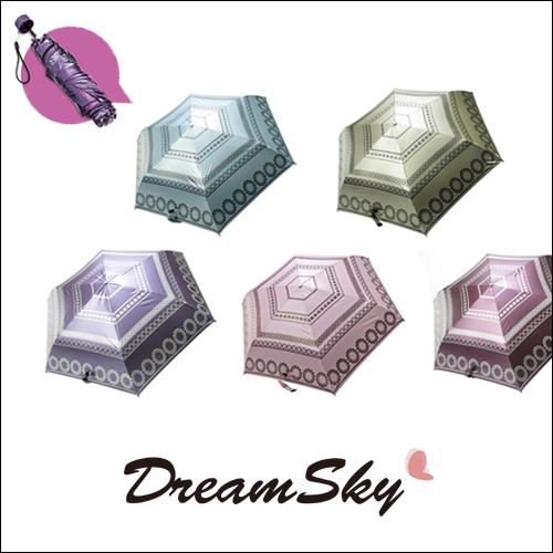 典藏歐風遮陽防曬傘變色傘雨傘雨具三折折疊式折傘不透光抗UV多色160g支DreamSky