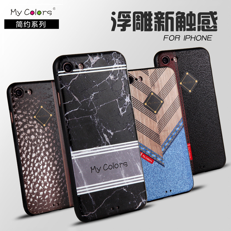 iphone 6 plus手機殼iphone 6s手機套iphone 6手機保護殼蘋果6S Plus創意浮雕潮牌男女款簡約個性