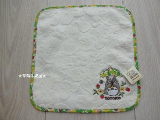 ☆草莓牛奶屋☆日本進口【龍貓TOTORO】方毛巾/手帕(雨傘)
