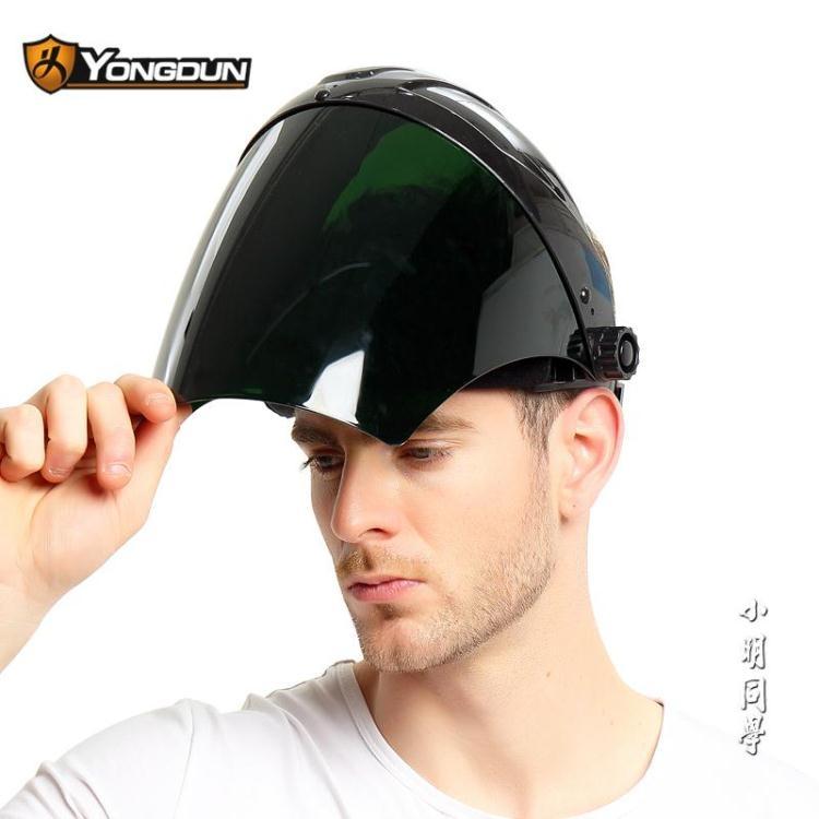 電焊面罩頭戴氬弧焊面罩焊接眼鏡焊工面罩電焊帽防護面罩面具燒焊小明同學