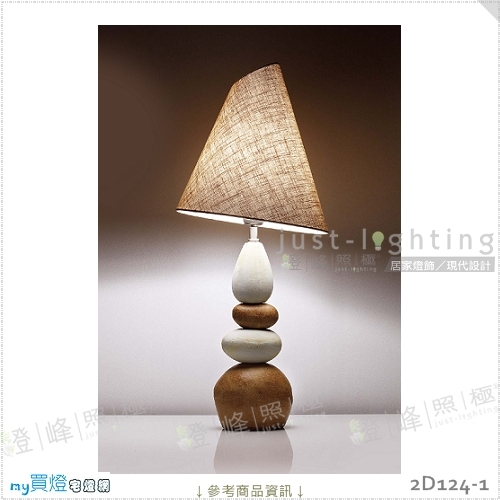 LOFT工業風桌燈E27單燈陶瓷布罩直徑30cm燈峰照極my買燈2D124-1