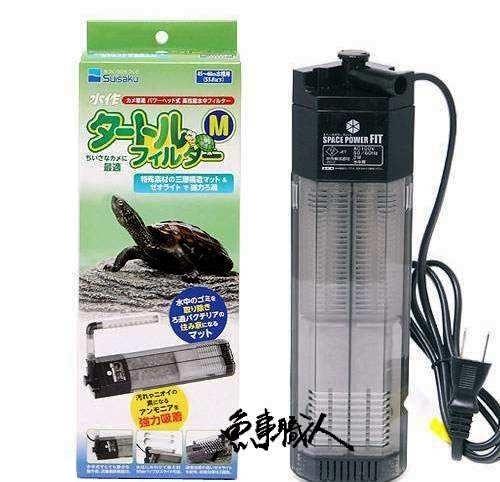 SUISAKU水作烏龜過濾器M低水位水中過濾效果佳造型美觀兩棲強力耐用魚事職人