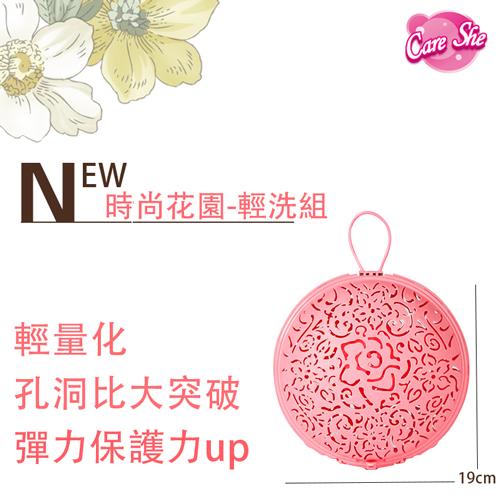 【CareShe 可而喜 】Fashion Garden時尚花園/內衣輕洗組-第二代升級版內衣球-玫瑰晶