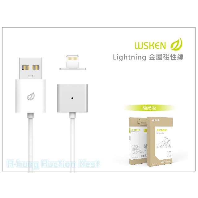 WSKEN原廠iPhone 7 6 6S Plus 5S磁力充電線傳輸線磁力線磁充線磁吸線iPad air
