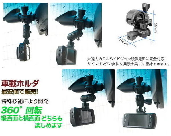 dod papago gosafe 110 310行車記錄器專利型後視鏡扣環式支架固定座扣具支架行車記錄器車架