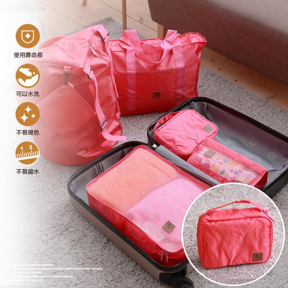 洗漱收納網包20x16x8cm-桃紅系列