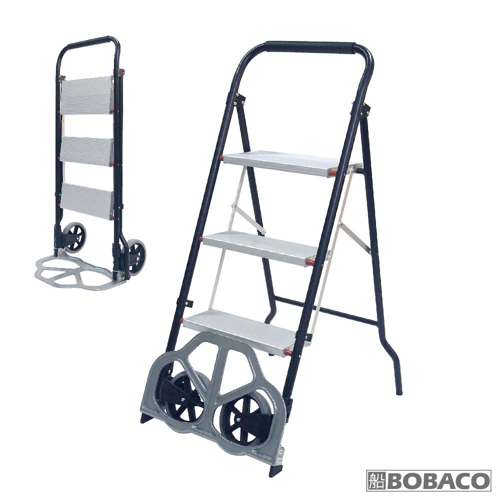 【二合一折疊梯子推車】三階梯手推車 鐵梯 家用梯 階梯推車 梯子手拉車 摺疊梯推車 兩用車梯