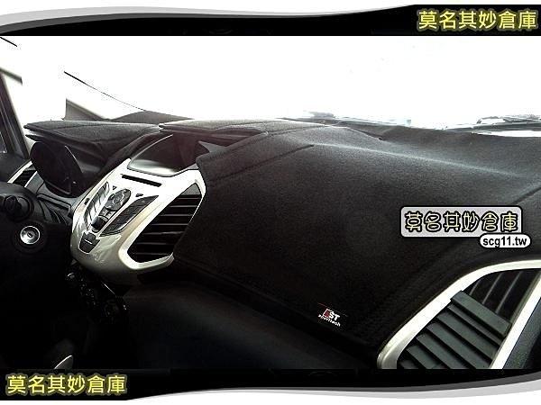 EG009莫名其妙倉庫湛黑避光墊2013 Ford福特The All New ECOSPORT配件空力套件