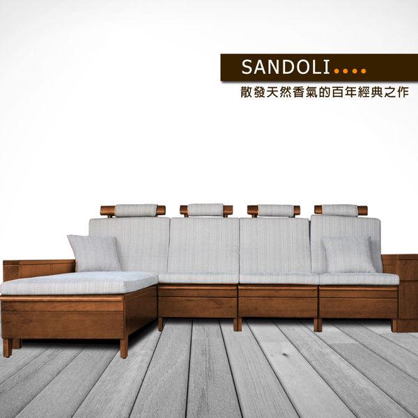 沙發實木L型沙發SANDOLI柚木實木L型沙發多功能收納H D DESIGN