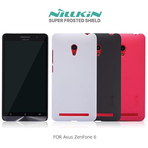 NILLKIN Asus ZenFone 6超級護盾硬質保護殼抗指紋磨砂硬殼保護套~附保護貼