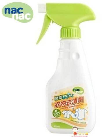*babygo* nac nac 酵素Plus衣物去漬劑【300ml】